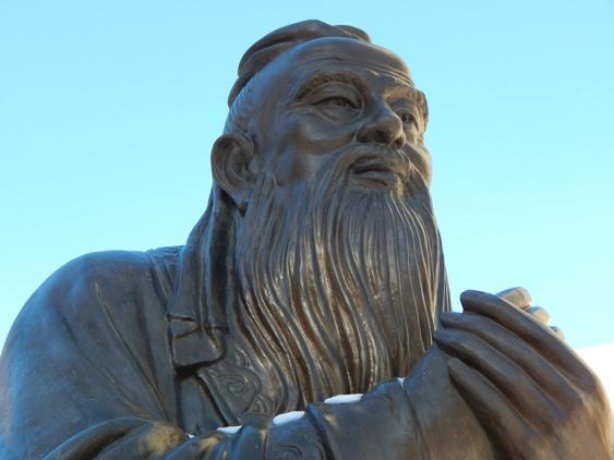 confucius 543 apix
