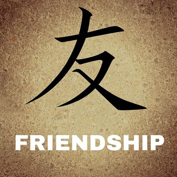 Freund nicht verzeihen können