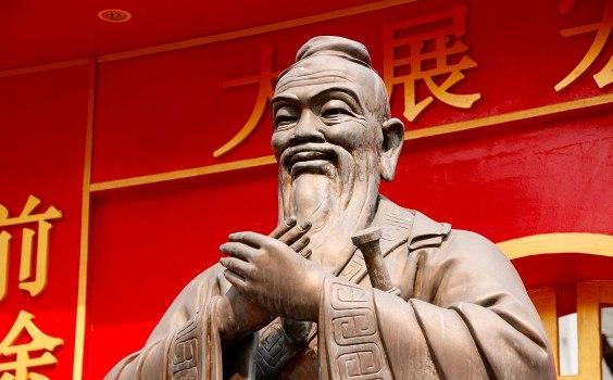 Die Wortwahl des Edlen von Konfuzius